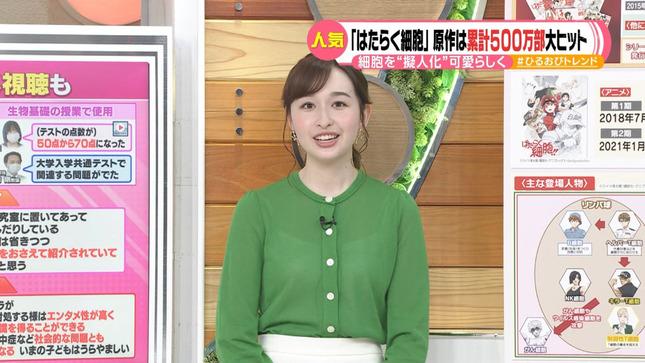宇賀神メグ ひるおび! JNNニュース Nスタ 9