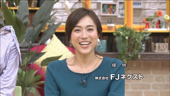 笹川友里 ひるおび! 王様のブランチ 13