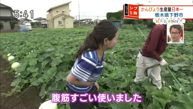福岡良子 ニュースシブ5時 15