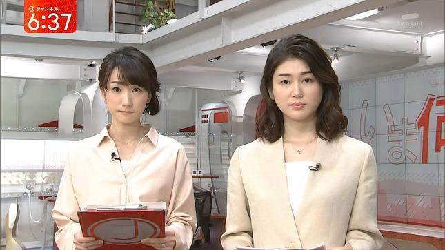 加藤真輝子 スーパーJチャンネル 竹内由恵 14