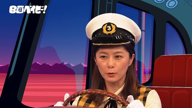 宇垣美里 杉浦友紀 B面ベイビー! 2