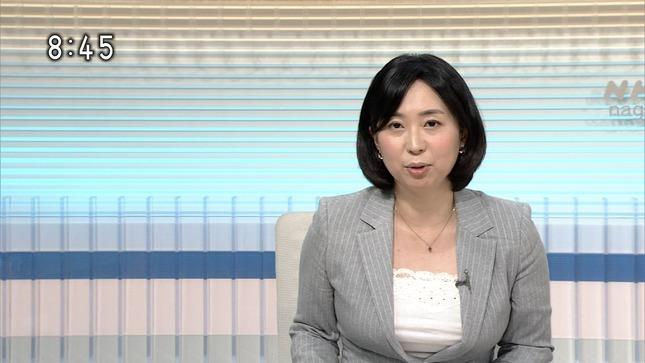 西堀裕美 NHKニュース 4