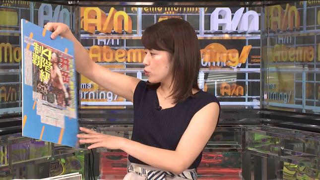 田中萌 AbemaMorning 12