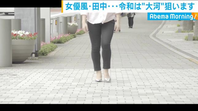 田中萌 AbemaMorning 2