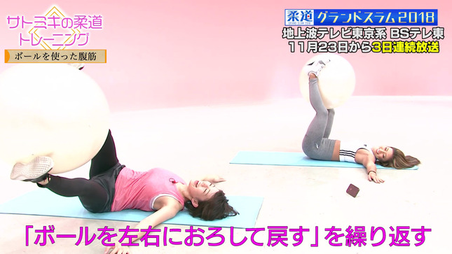 佐藤美希 サトミキの柔道トレーニング 11