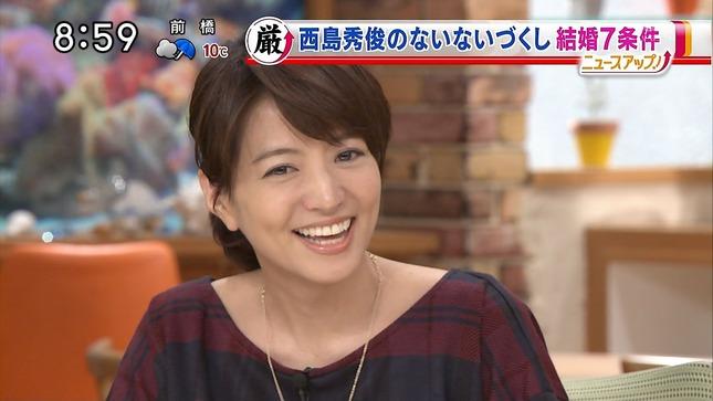 赤江珠緒 モーニングバード! 06