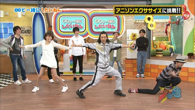 小林麻耶 ジャニ勉 09