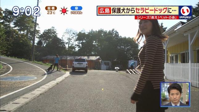 枡田絵理奈 いっぷく! 25