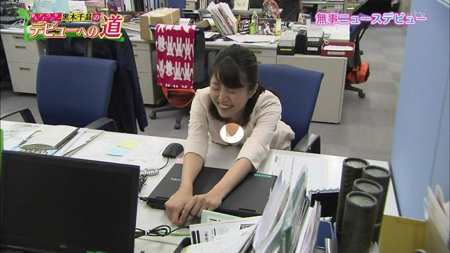 新人アナウンサー黒木千晶のデビューへの道 13