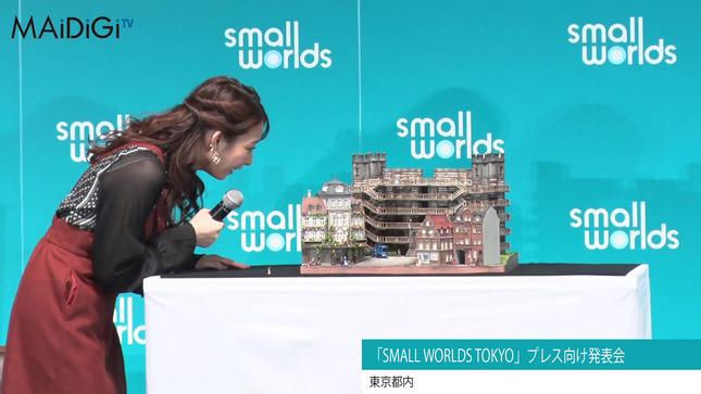 宇垣美里 スモールワールドTOKYO プレス向け発表会 7