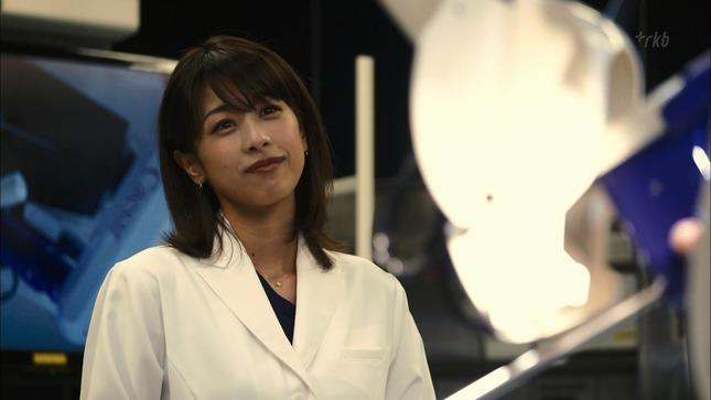加藤綾子 ブラックペアン 2