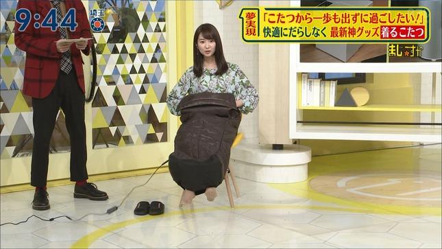 中島芽生 シューイチ 8