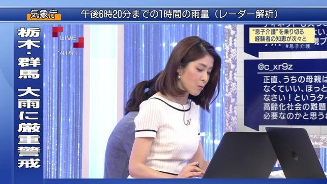 田中泉 鎌倉千秋 クローズアップ現代+ 夏季特集 4
