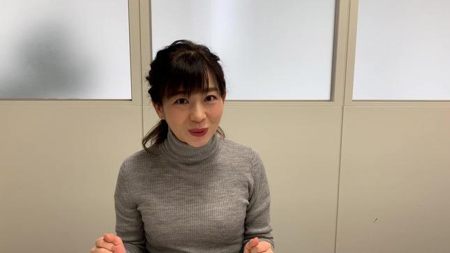 松尾由美子 アナぽけっと 8