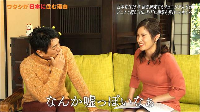 池谷実悠 ワタシが日本に住む理由 8