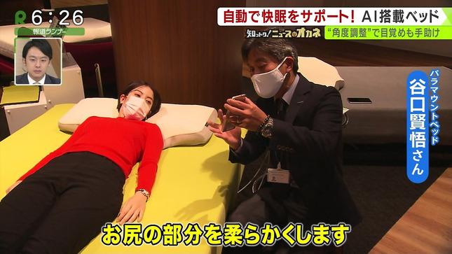 薄田ジュリア 報道ランナー 8