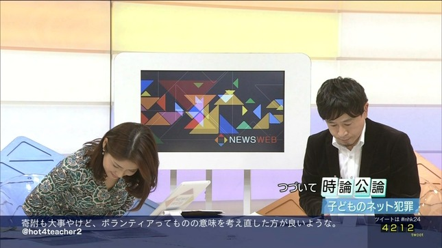 鎌倉千秋 NEWSWEB 22