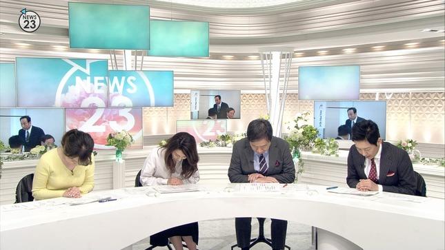 皆川玲奈 宇内梨沙 News23 10