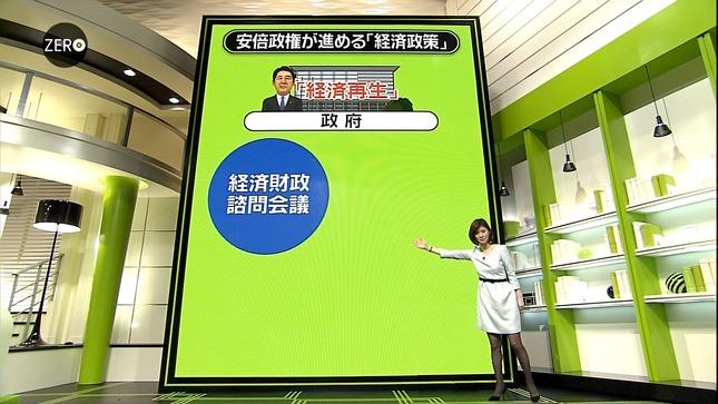 鈴江奈々 NewsZERO キャプチャー画像 07