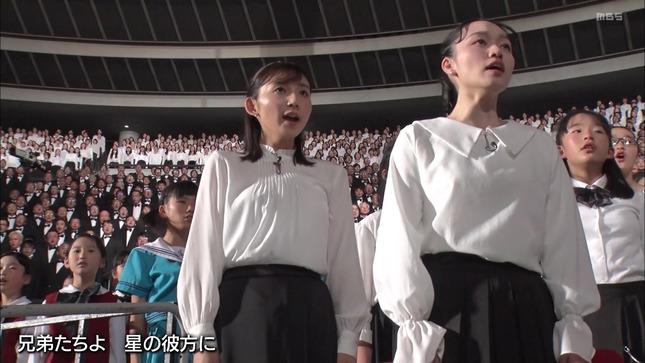 野嶋紗己子 第九はじめてさんの挑戦 13