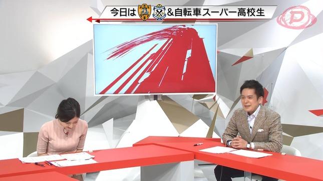 臼井佑奈 Dスポ 1