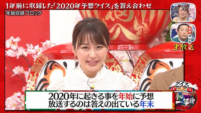 枡田絵理奈 クイズ☆正解は一年後 2