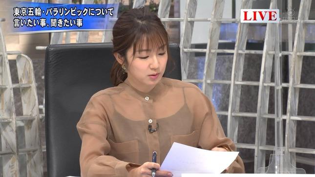 長野美郷 プライムニュース 10