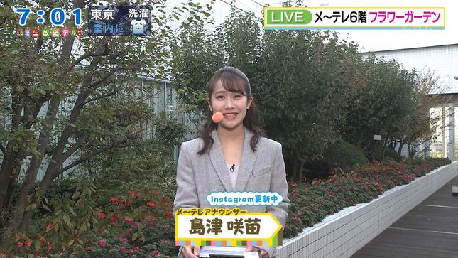 島津咲苗 デルサタ 鈴木ちなみ 13