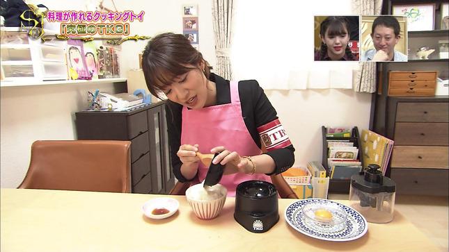吉田明世 ビビット サンデー・ジャポン 7