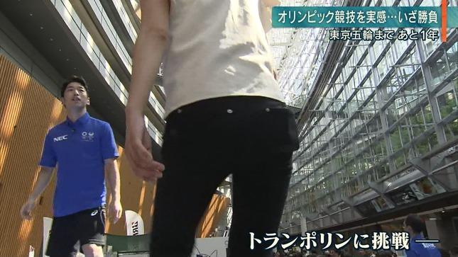 森葉子 報道ステーション 3