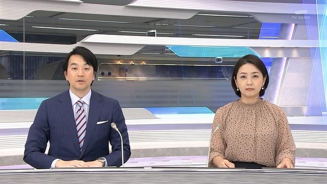 矢島悠子 ANNnews AbemaNews 3