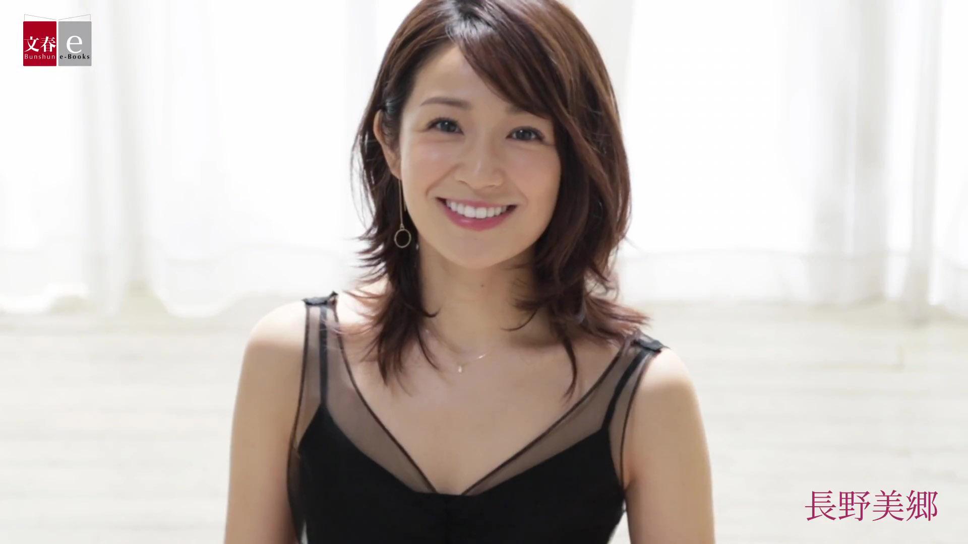 笛吹雅子 アイコラ 女子小学生 笑顔 エロ動画を見つけよう!お姉さん動画発見クラブ - DTIブログ