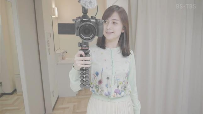 日比麻音子 スイモクチャンネル 9