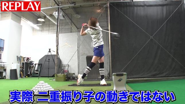 稲村亜美 ドラコン女王への道 14