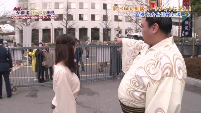唐橋ユミ 感動!大相撲がっぷり総見 1