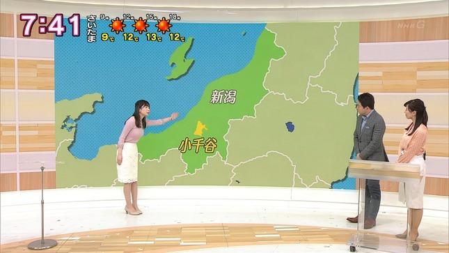坂元楓 小郷知子 おはよう日本 8
