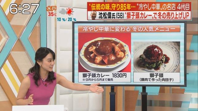 池谷麻依 週刊ニュースリーダー お願い!ランキング 6