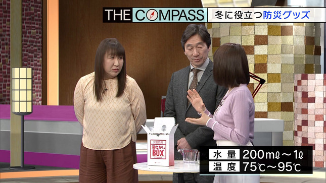 垣内麻里亜 news everyしずおか THE COMPASS 防災の羅針盤 12