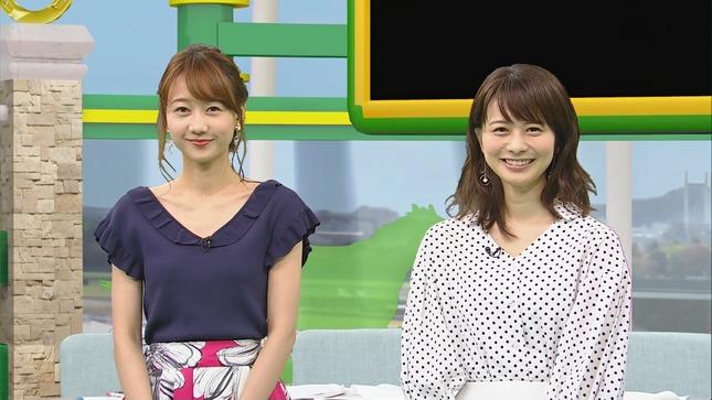 高見侑里 高田秋 BSイレブン競馬中継 うまナビ!イレブン 1
