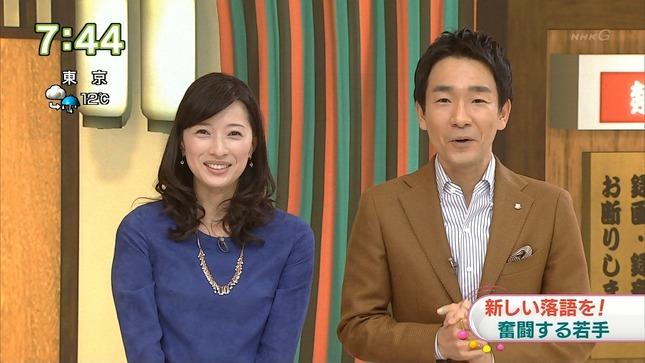 小郷知子 おはよう日本 4