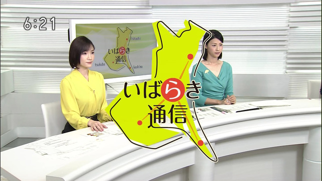 森花子 茨城ニュースいば6 奥貫仁美  いばっチャオ!9