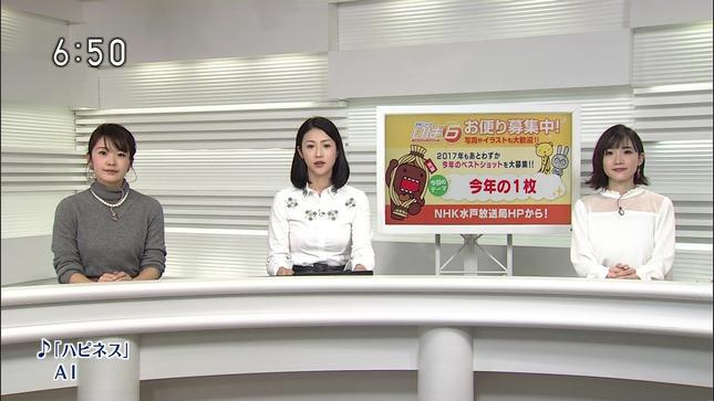 森花子 茨城ニュースいば6 奥貫仁美 6