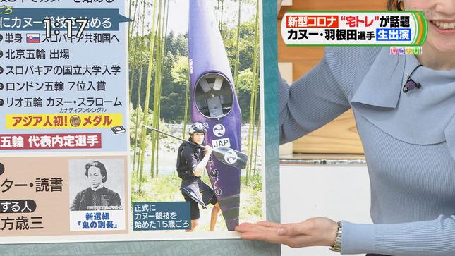 江藤愛 ひるおび! 13