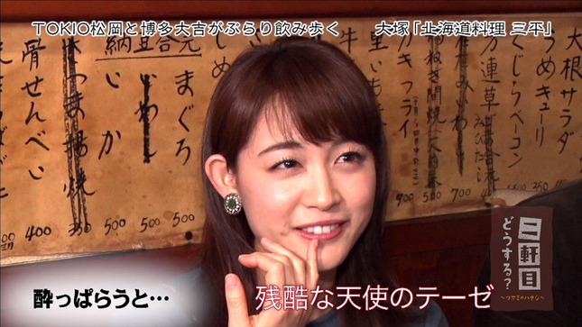 新井恵理那 お届けモノです 二軒目どうする ニュースキャスター 12