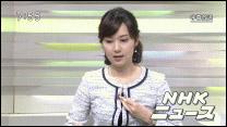 上條倫子 巨大災害 MEGA DISASTER 14