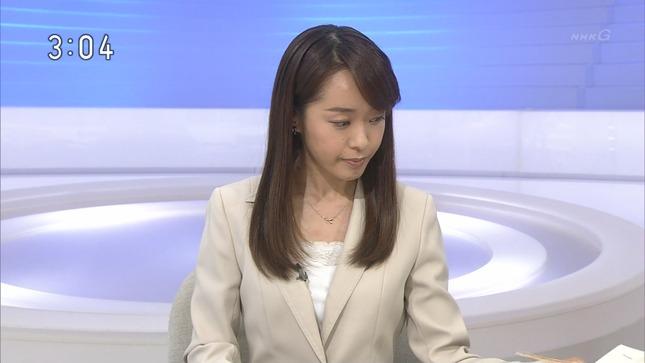 片山千恵子 サキどり↑ NHKニュース4