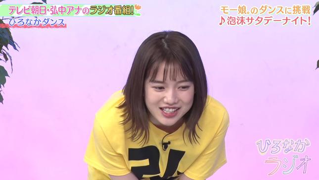 弘中綾香 ひろなかラジオ 12