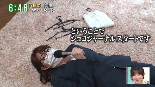 諸國沙代子 す・またん! 3