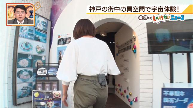 清水麻椰 土曜のよんチャンTV 7