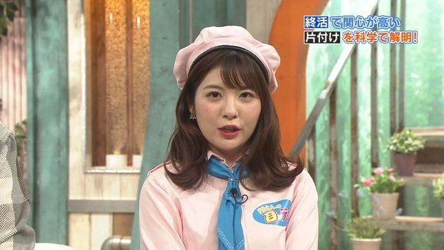 佐藤真知子 ズームイン!!サタデー 所さんの目がテン!1